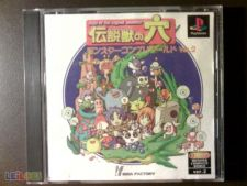 MONSTER COMPLETE WORLD 2, PS1 JAP COMPLETO!