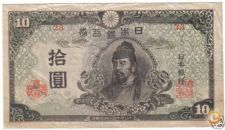 JAPÃO JAPAN 10 YEN 1945 PICK 77 VER SCANS