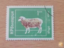 BULGARIA - SCOTT 2158 ANIMAIS