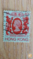 HONG KONG - SCOTT 391