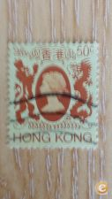HONG KONG - SCOTT 392