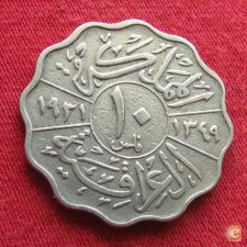 Iraque Iraq 10 fils 1931 KM# 98   *V