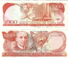 COSTA RICA 1000 COLONES 2004 PICK 264 E UNC
