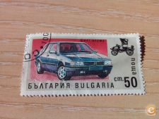 BULGARIA - SCOTT 3676 - CARROS
