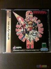 GUARDIAN HEROES sss NTSC jap COMPLETO