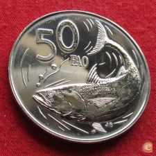 Cook 50 cent 1979 FAO unc