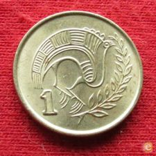 Chipre Cyprus 1 cent 1996 KM# 53.3   *V