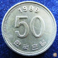 Coreia do Sul Korea 50 won 1989 KM# 34 fao