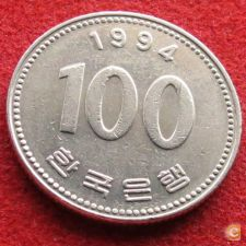 Coreia do Sul Korea 100 won 1994 KM# 35.2