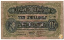 EAST AFRICA 10 SHILLINGS 1950 PICK 29 B VER SCANS