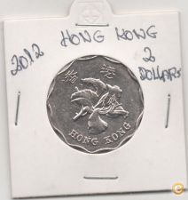 FILA- 2012 HONG KONG 2 DOLLARS