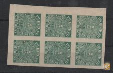 PORTUGAL BLOCO 6 IMPERFORATED PROOFS PROVA 35 REIS