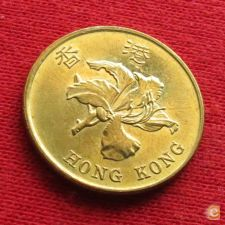 Hong Kong 50 cents 1998 KM# 68