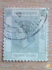 HONG KONG - SCOTT 190