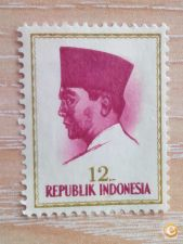INDONESIA - SCOTT 617