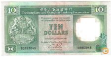 HONG KONG 10 DOLLARS 1992 PICK 191 C UNC