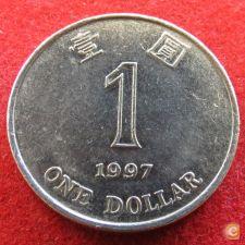 Hong Kong 1 dollar 1997 KM# 69a