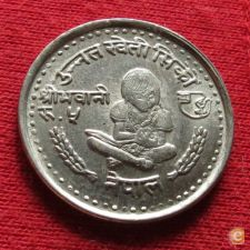 Nepal 5 rupees 1980 FAO unc
