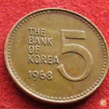 Coreia do Sul Korea 5 won 1968 KM# 5 w