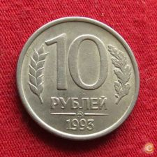 Rússia 10 roubles 1993 (MMD) Y# 313a Lt 353 magnética *V