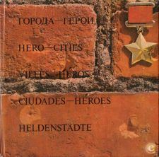 Hero-Cities