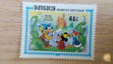 MONGOLIA - SCOTT 1383    DISNEY   MICKEY MOUSE