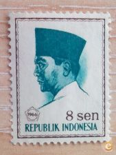 INDONESIA - SCOTT 671