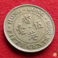 Hong Kong 50 cents 1966 KM# 30.1  *V1