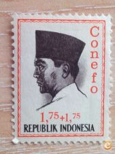 INDONESIA - SCOTT B167