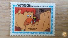 MONGOLIA - SCOTT 1384    DISNEY   MICKEY MOUSE