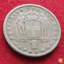 Grécia Greece 1 drachma 1957 KM# 81