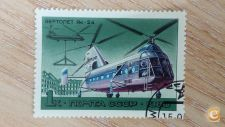 RUSSIA - SCOTT 4828  HELICOPTEROS