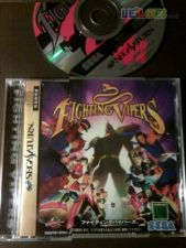 FIGHTING VIPERS NTSC JAP sss COMPLETO