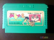 MAGICAL TARURUUTO-KUN 2 FANTASTIC WORLD nes jp Nintendo