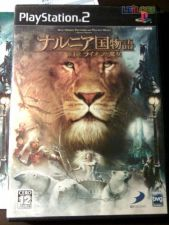 CHRONICLE OF NARNIA PS2 xr JAP COMPLETO