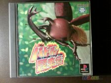BATTLE INSECT Jap PS1 COMPLETO