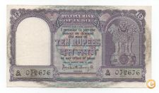 INDIA 10 RUPEES 1962 - 1967 PICK 40 A VER SCANS