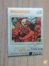 MOÇAMBIQUE - SCOTT 687