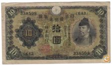 JAPÃO JAPAN 10 YEN 1930 PICK 40 VER SCANS
