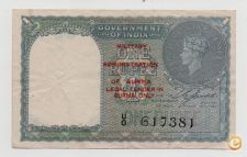 INDIA BURMA 1 RUPEE 1940 PICK 25 A W/O LETTER A  VER SCANS