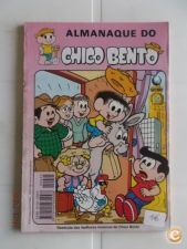 Almanaque do Chico Bento nº45