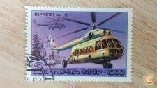 RUSSIA - SCOTT 4829  HELICOPTEROS