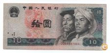 CHINA 10 YUAN 1980 PICK 887 VER SCANS