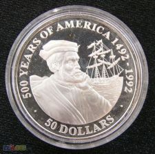 Cook 50 dollars 1990 KM# 43 500 anos America Proof Prata
