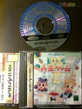 DX THE GAME OF LIFE II 2 sss JAP  COMPLETO