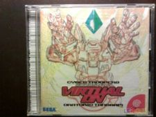 CYBER TROOPERS VIRTUAL ON NTSC Dreamcast COMPLETO