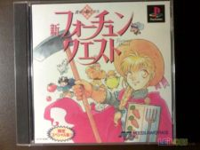 SHIN FORTUNE QUEST PS1 JAP xr COMPLETO