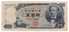 JAPÃO JAPAN 500 YEN 1969 PICK 95  VER SCANS