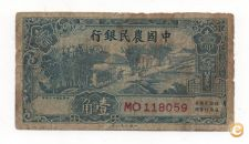 CHINA 10 CENTS 1937 PICK 461 VER SCANS