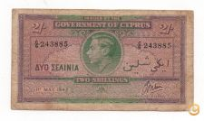 CHIPRE CYPRUS 2 SHILLINGS 1942 PICK 21 VER SCANS